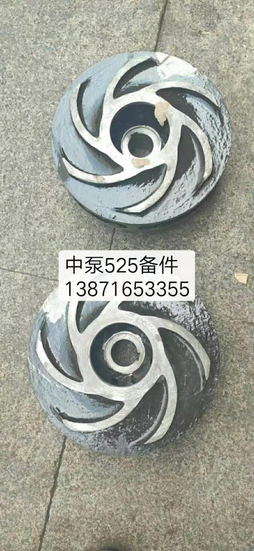 襄阳LCF150/350I轴承前盖 轴承后盖价格优惠