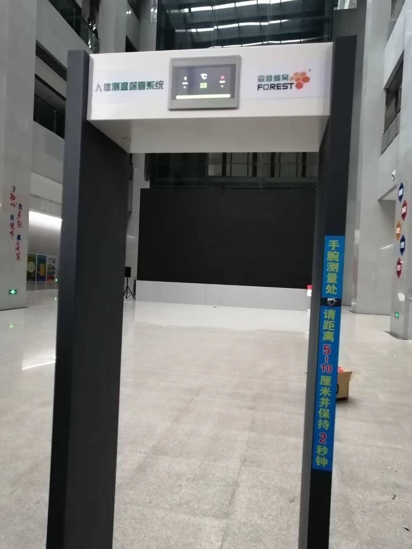 济南视频测温仪技术支持