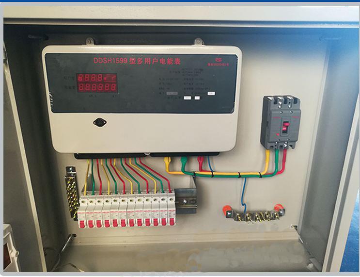 山东岳嘉多用户远传远控电表生产厂家
