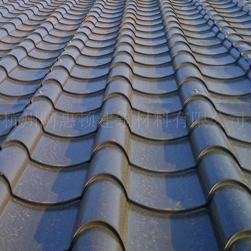 厂家定制加工  铝镁锰琉璃瓦,0.7mm厚765型,优质特惠