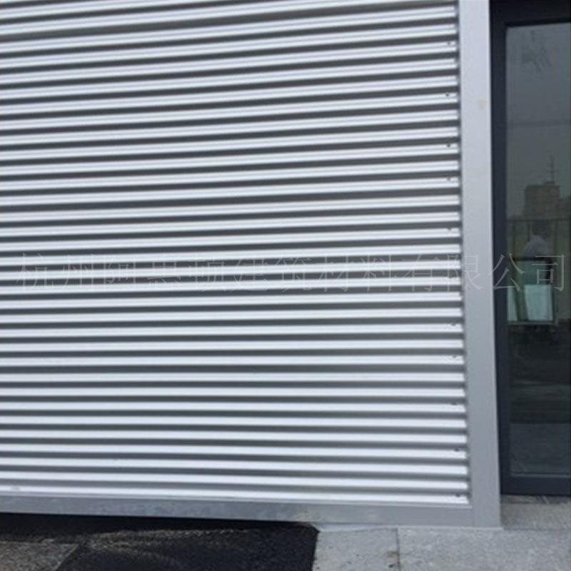 优质商家   铝镁锰合金波纹板,836型0.7mm,压型外墙板批发