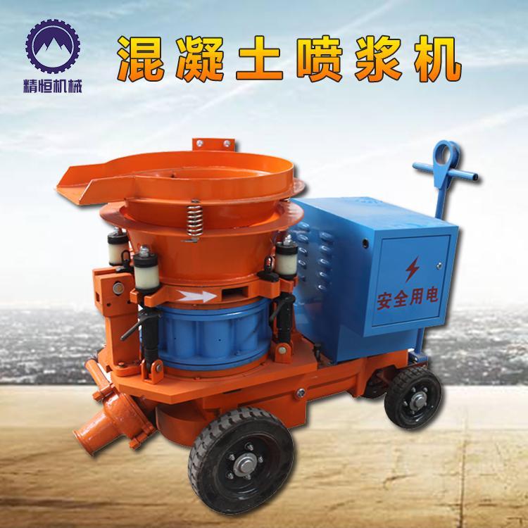 邊坡支護混凝土噴漿機 混凝土噴漿車多少錢一臺