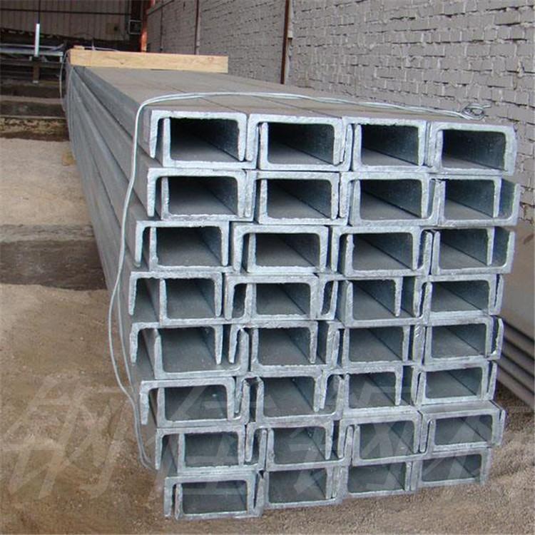 曲靖 镀锌槽钢大量批发槽钢价格