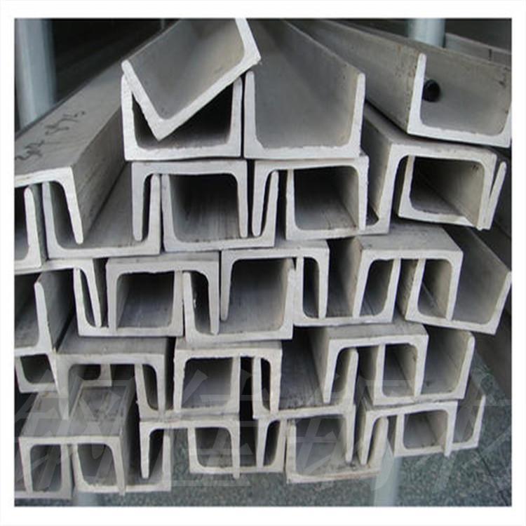 曲靖 镀锌槽钢大量批发镀锌槽钢价格