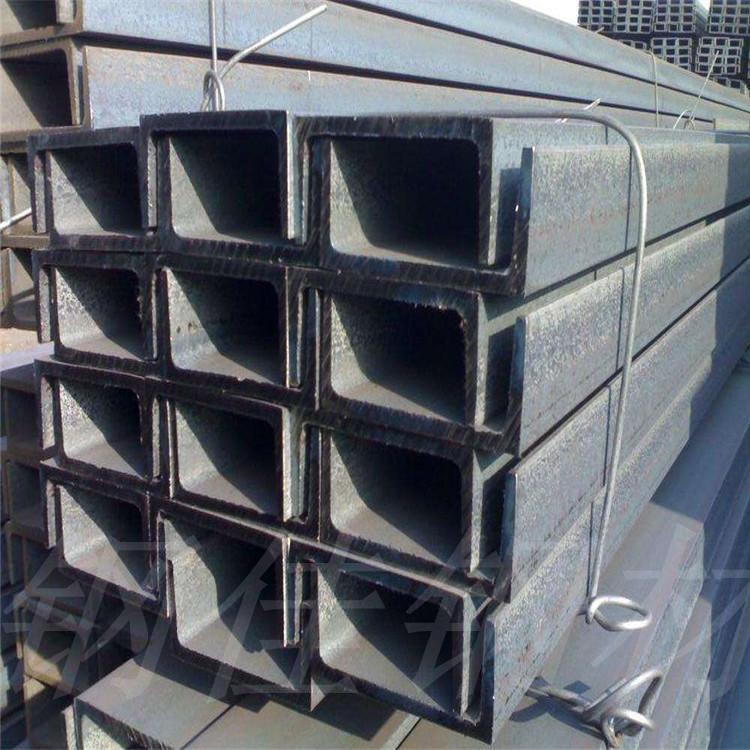 曲靖 槽钢生产厂家镀锌槽钢价格