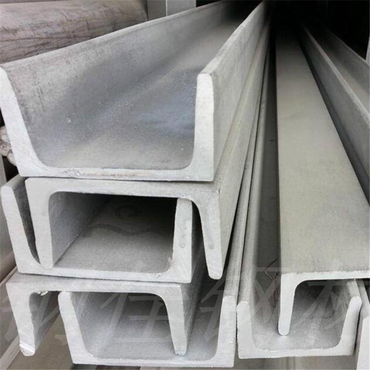 曲靖 镀锌槽钢型号齐全槽钢价钱