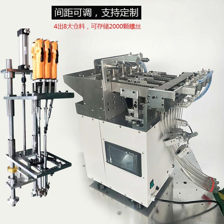 吹氣式螺絲供料機 自動打螺絲送料器 廠家批發