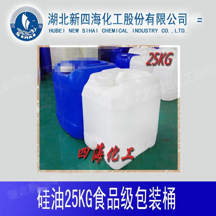 湖北新四海出售乙烯基硅油  2萬粘度乙烯基硅油