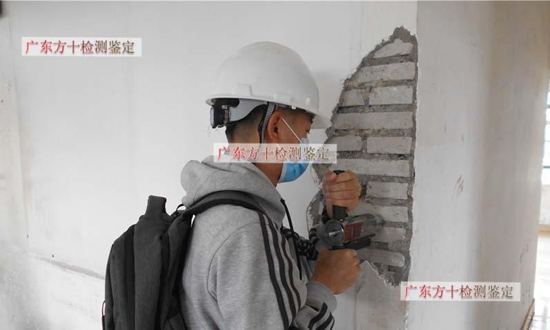 房屋安全检测鉴定-基坑周边房屋安全鉴定机构