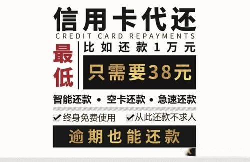 卡旗信用卡管家信用卡代还怎么样