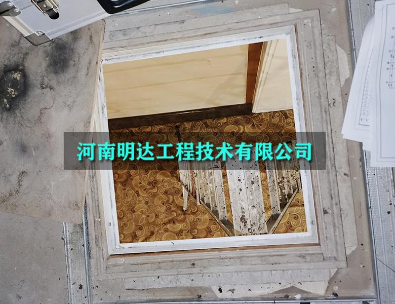广州黄埔区房屋质量检测公司