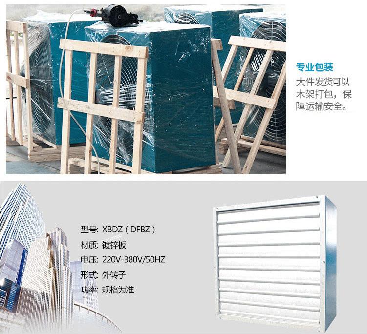 低噪音方形壁式轴流风机 圳泽风机厂家现货批发