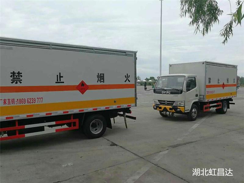 国六二氧化碳气瓶运输车厂家地址