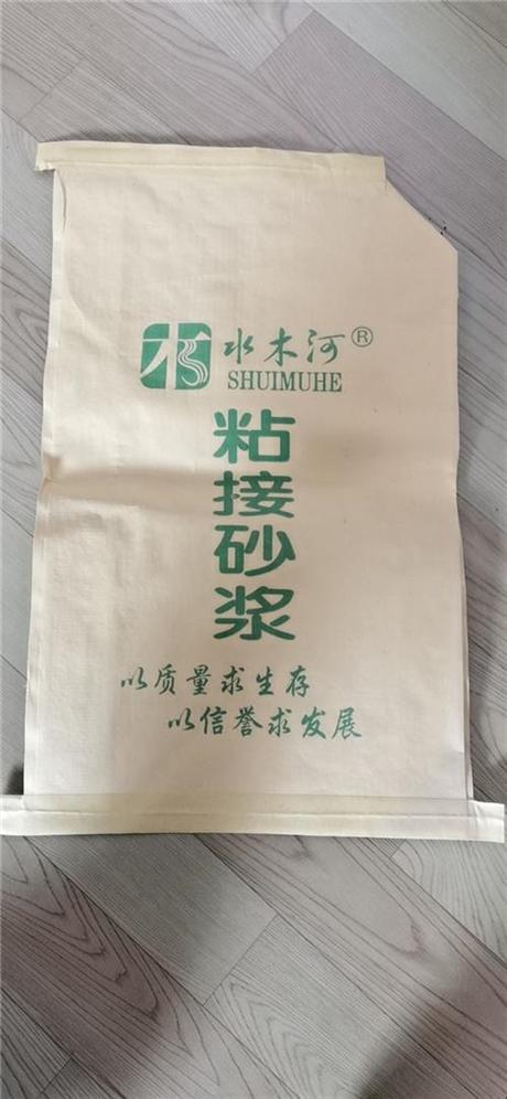 北京密云县塑料编织袋厂家