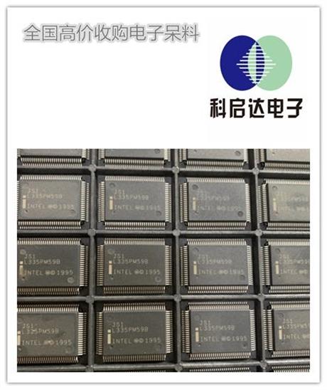 深圳坪山内存芯片回收厂家高价