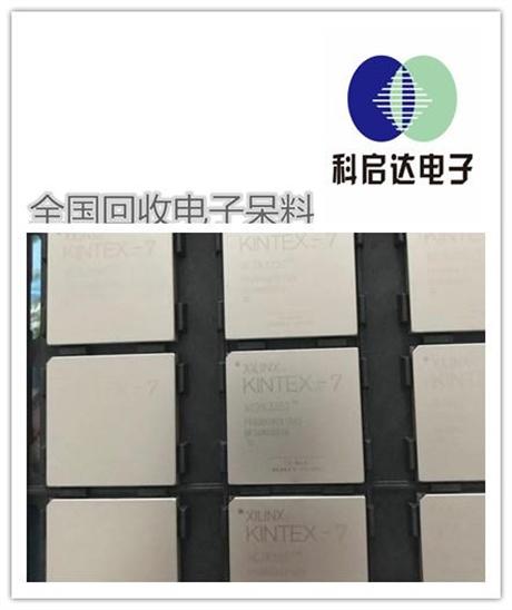 深圳坪山芯片回收厂家高价