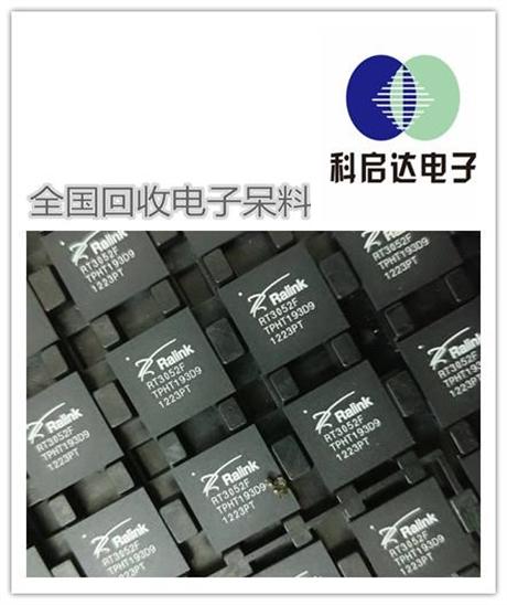 深圳坪山电子元器件回收厂家高价