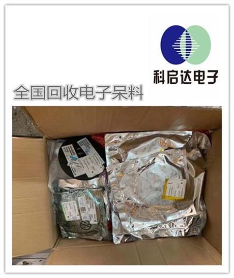 深圳坪山交换IC回收厂家高价