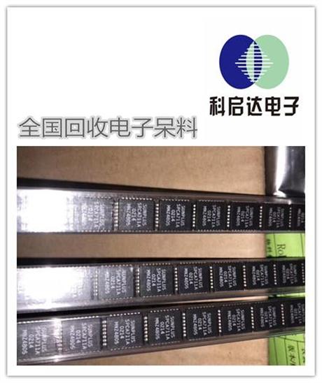 深圳坪山电子料回收厂家高价