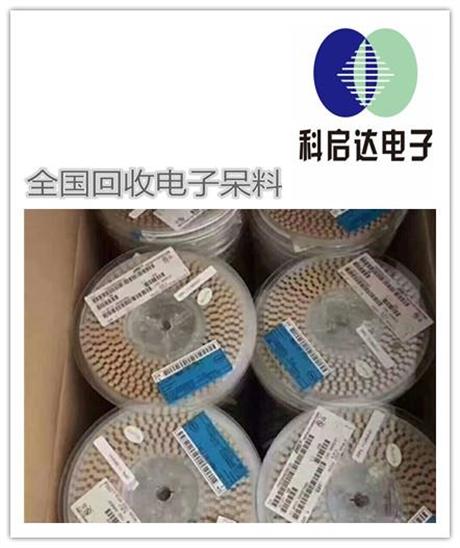 深圳坪山三极管回收厂家高价