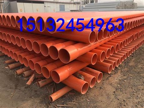 天津市pvc电力管厂家,电力管厂家价格