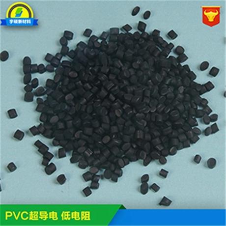 PVC导电塑胶 挤出级价格