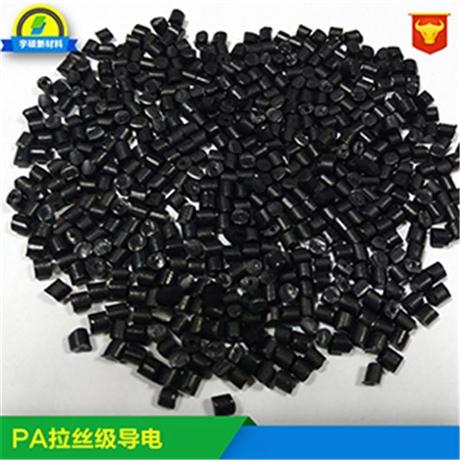 碳纤导电尼龙 价格