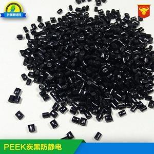 PEEK碳纤维导电材料 产品介绍