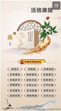 上海寶山區道圣康膜代理價格表
