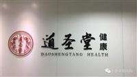 上海寶山區道圣康膜廠商報價