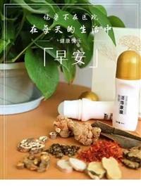 上海寶山區道圣堂康膜旗艦店