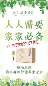 上海寶山區道圣堂康膜價格表