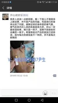 上海寶山區道圣康膜廠家直銷