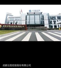 廣東東莞市聚合氯化鋁,上市公司生產,量大優惠
