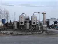 哪里卖二手3吨双效降膜蒸发器
