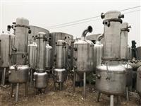 哪里回收二手一吨单效浓缩蒸发器