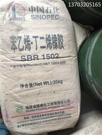 潮州市壓敏熱熔膠回收去哪里