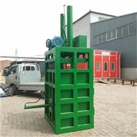 山东  大型液压打包机 哪家好多功能立式液压打包机 价格