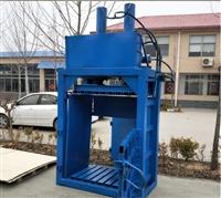 重庆 大型液压打包机 哪家好 废品厂液压打包机价格
