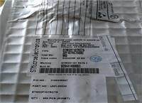 张江科技园回收三极管