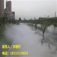 徐州市景觀造霧設備車間造霧加濕除塵