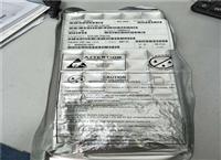 张江科技园回收IGBT模块
