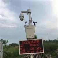 温州贝塔在线扬尘监测厂家