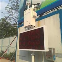 杭州贝塔在线扬尘监测价格