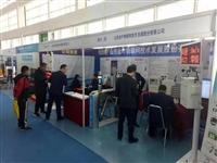 宁波 扬尘监测系统定制生产