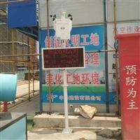 宁波 扬尘监测系统定制模块