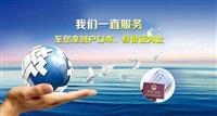 海南省辦理戶口遷入需要的條件