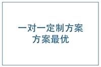 海南省落戶口所需中介公司