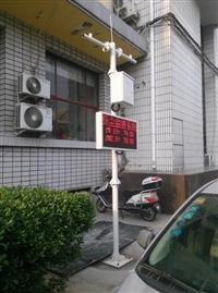 南平 扬尘监测系统对接平台
