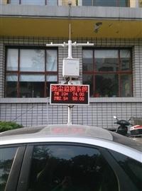 宁波 扬尘监测系统现货